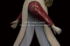 大阪JAGDA・ポスター展「OSAKA21展」 2001年