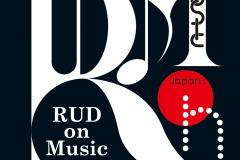 「ルッド・オン・ミュージック」 2015年 ※株式会社ルッドリフティングジャパン  主催イベントのロゴタイプ