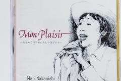 「Mon Plaisir」 CD