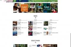 FLOAT CI BRANDCONCEPT PRODUCT WEB 2013年