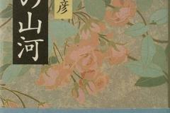 1998~  本の装丁