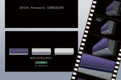 「PROMOTION MOVIE」2014年