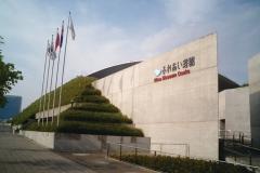 大阪ワインミュージアム