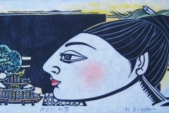 View collection : number 37 木版画 『カラジの女』 儀間 比呂志 ギマ ヒロシ 沖縄県在住