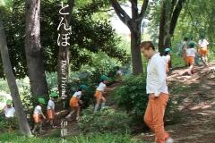初アルバム「赤とんぼ〜Dear Friends〜」2016年9月リリース