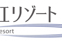 北近江リゾートシンボル