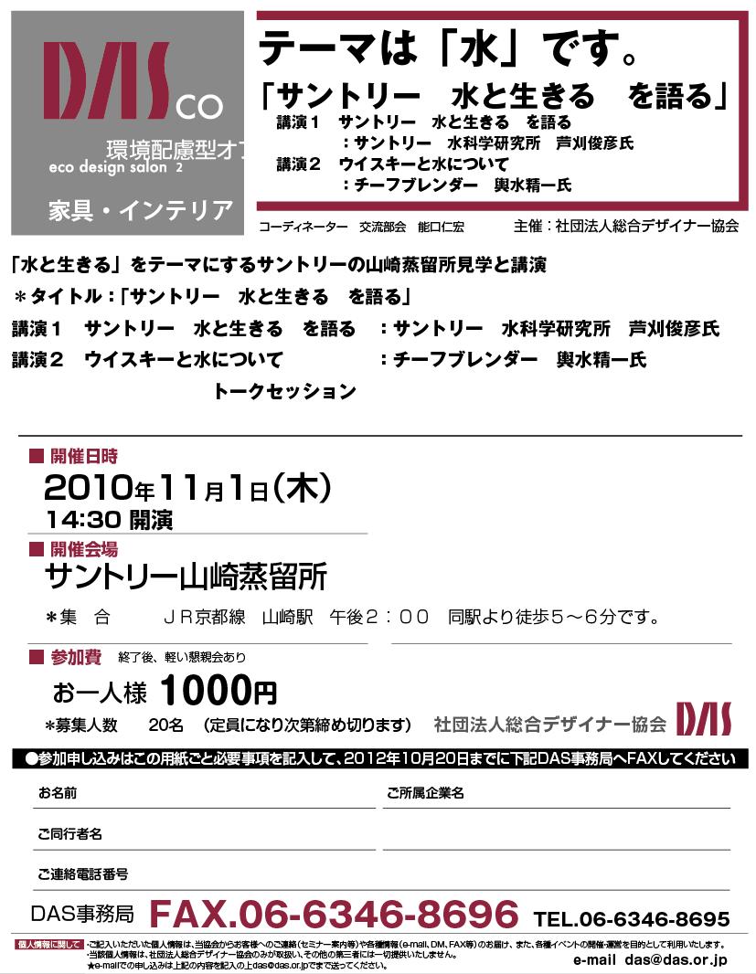 20121101-1351750533
