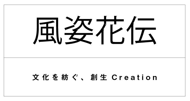 CREATION60