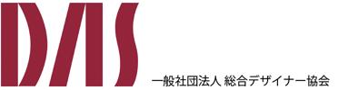 総合デザイナー協会